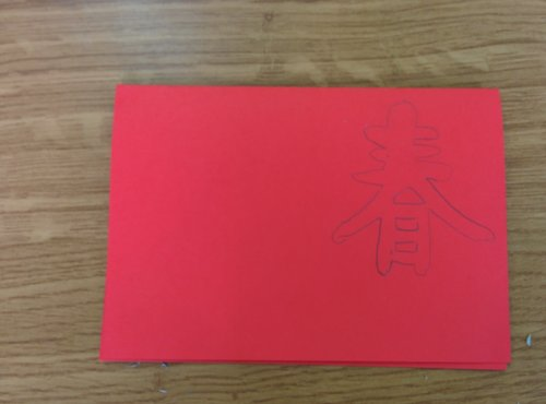 Arts-and-crafts-chinese-new-year-card-1