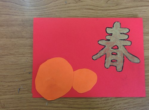 Arts-and-crafts-chinese-new-year-card-2