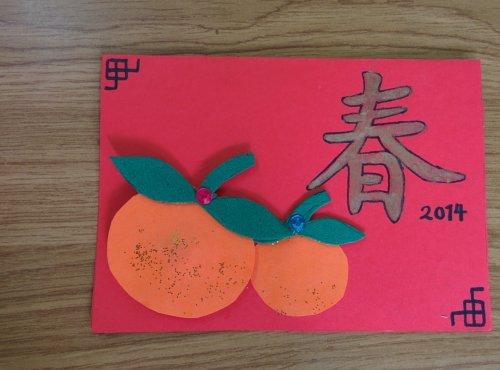 Arts-and-crafts-chinese-new-year-card-3