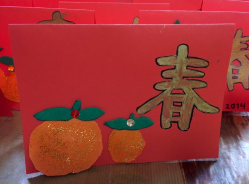 Arts-and-crafts-chinese-new-year-card-4
